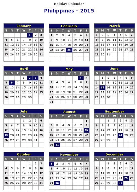 Calendar 2015 Printable With Holidays Philippines Philippines 2015 Printable Calendar 171 Printable Hub