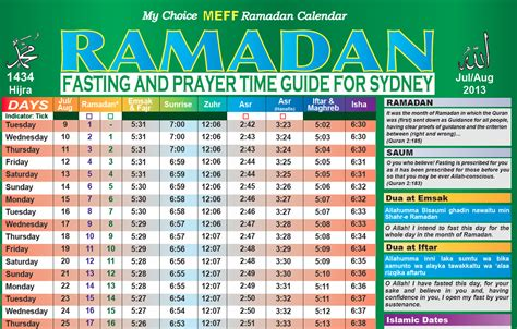 fasting time ramadan the month of fasting for muslims meff