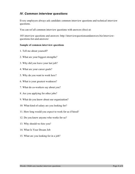 interview questions child care teacher interview questions
