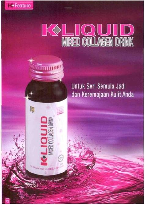 Liquid Collagen K Link k liquid mixed collagen drink from mishal abdul empire