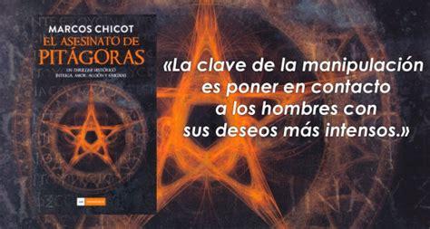 libro el asesinato de pitgoras las 11 frases m 225 s subrayadas en 2015 por los lectores de kindle verne el pa 205 s