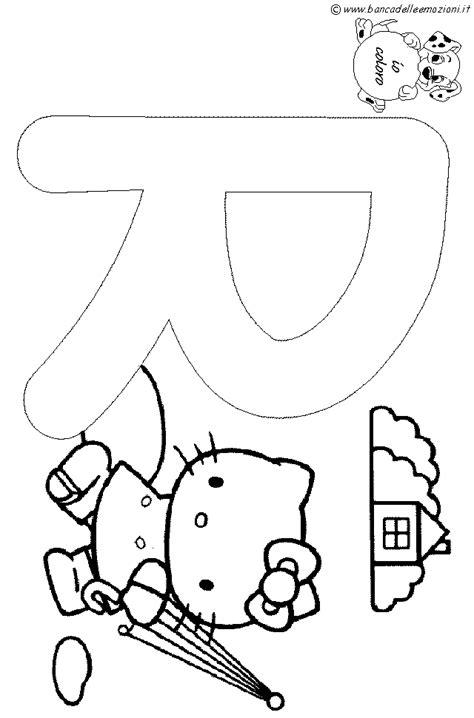 lettere alfabeto disegnate disegni lettere alfabeto da colorare imagixs