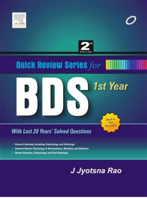 reference books for 1st year mbbs 187 mbbs 2nd year books ourcrazyfive