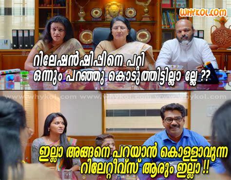 film comedy scene malayalam film comedy scene in salt mango tree