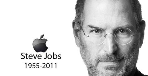 la historia de steve jobs blog oficinaempleo
