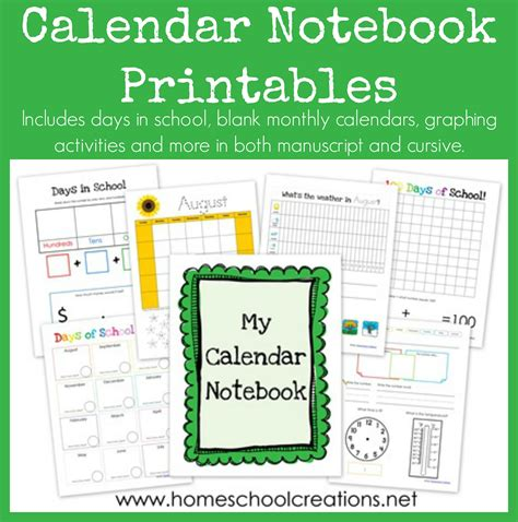 Calendar Notebook Calendar Notebook Binder Printables