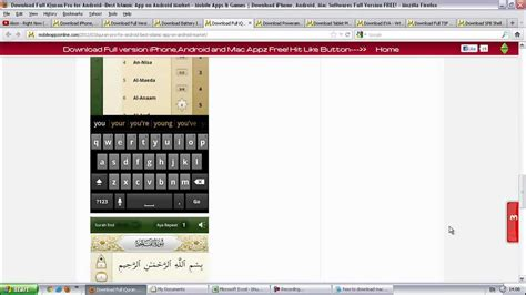 iquran pro apk iquran pro apk free iquran pro apk mejor conjunto de frases iquran pro apk free