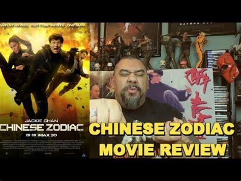 film china rating tinggi movie dojo episode 16 chinese zodiac movie review youtube