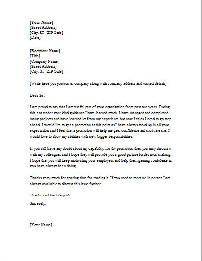 promotion request letter template word word excel