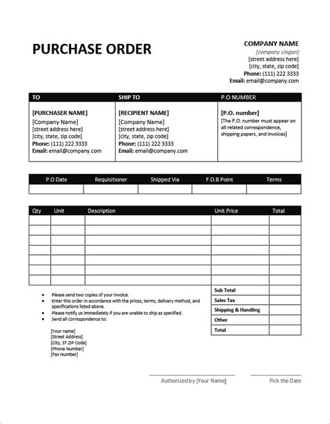 sample purchase order format word office templates
