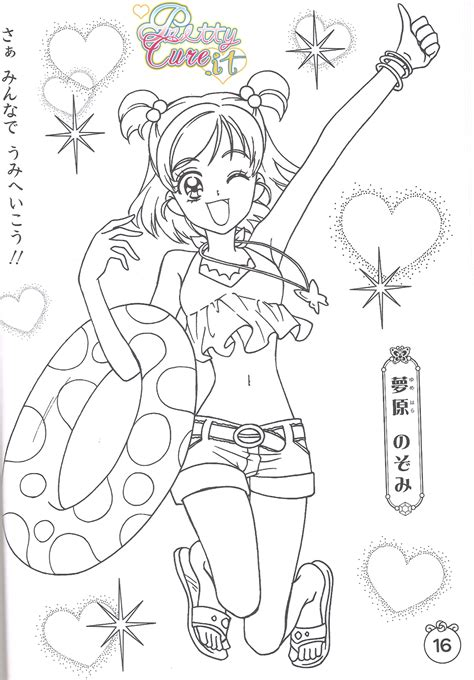 Yes Pretty Cure 5 Coloring Pages Foto Artis Candydoll Pretty Cure Coloring Pages