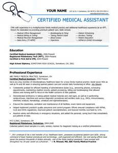 Medical Assistant Objective For A Resume Medical Assistant Resume Objective Examples Medical