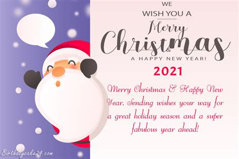 christmas   year wishes card