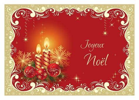 Cate De Voeux Gratuites by Carte Noel 1 Jpg