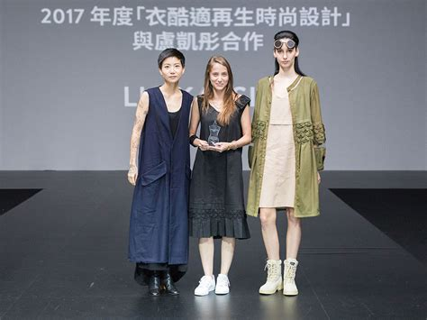 fashion star canceled design competition show won t hong kong celebrates sustainable fashion with ecochic
