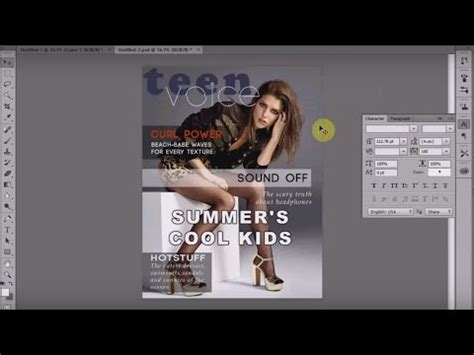 design magazine cover in photoshop photoshop cc tutorial design a magazine cover in adobe