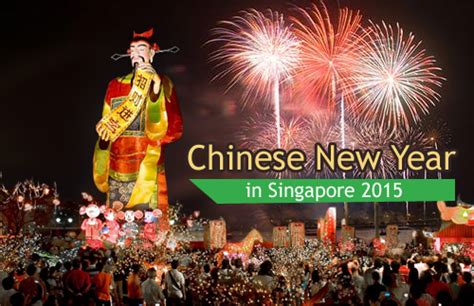 new year celebration in singapore 2015 some splendid offerings of the new year in singapore