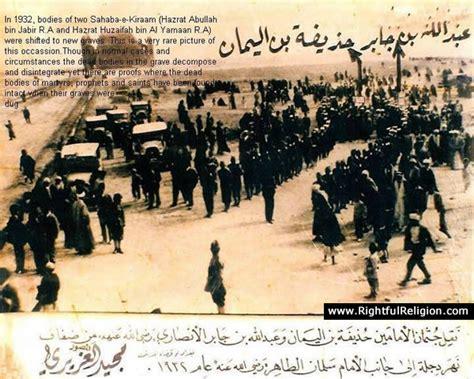 fresh dead bodies   companions  prophet muhammad