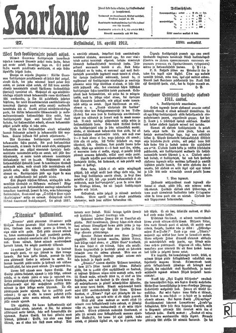 A News Paper - how historic newspapers covered the titanic disaster