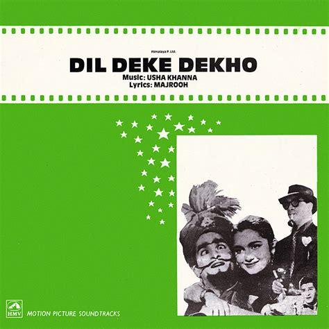 Decke Deko by Site Dil Deke Dekho Soundtrack Asha Bhosle