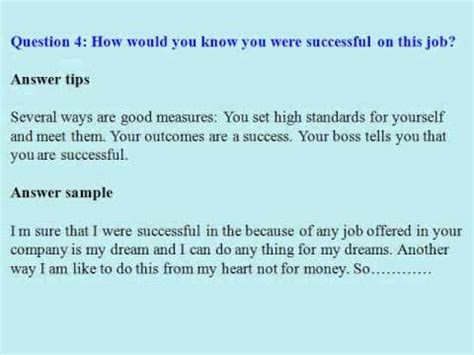 hr assistant questions and answers