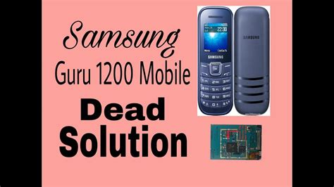 samsung guru 1200 dead solution 100 working