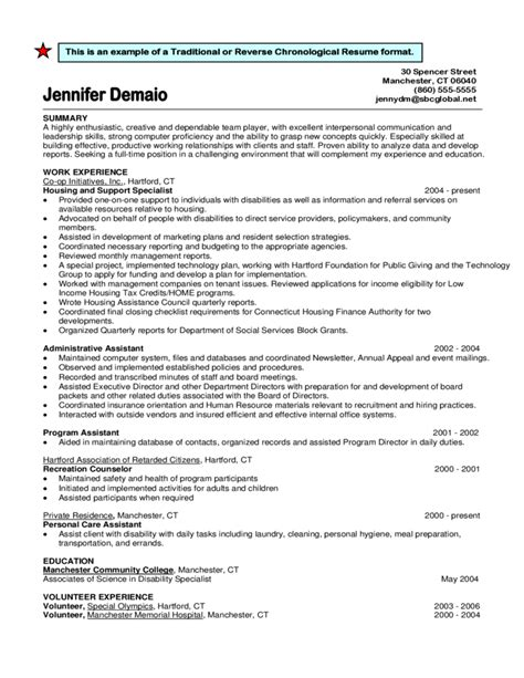 ideas of personal information resume sample for proposal gallery