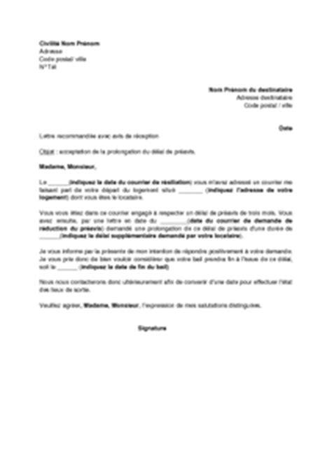 Lettre Demande De Prolongation Visa Lettre D Acceptation De Prolongation Du D 233 Lai De Pr 233 Avis Suite 224 La R 233 Siliation Du Bail D