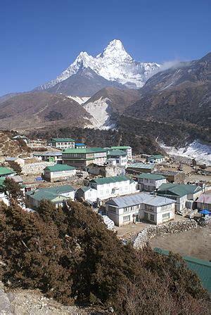 sagarmatha zone wikipedia