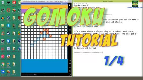 tutorial online android android tutorial make a gomoku game in android studio