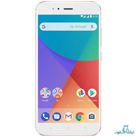mi 4 price buy xiaomi mi 4 online mi india قیمت روز خرید گوشی موبایل شیائومی می a1 فروشگاه اینترنتی