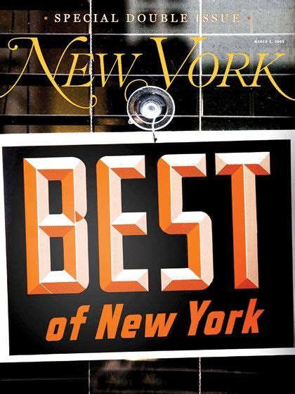 design magazine submissions 145 best images about new york magazine on pinterest
