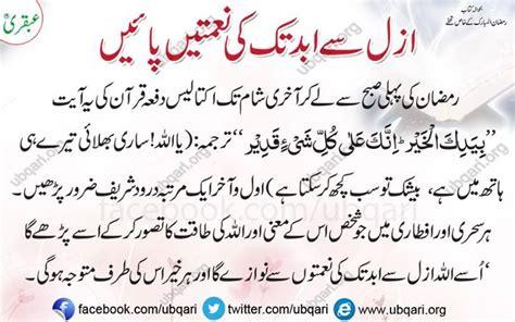 gossip columnist meaning in urdu azal sy abad tak ki nemtien hasil krien fashion central blog