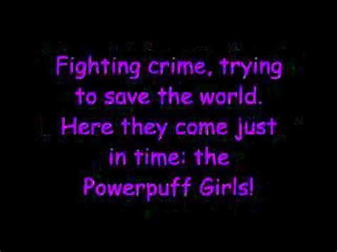 cartoon themes lyrics powerpuff girls ending theme song lyrics youtube