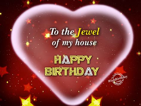 house music happy birthday house happy birthday 28 images happy birthday to house the 1 and only house