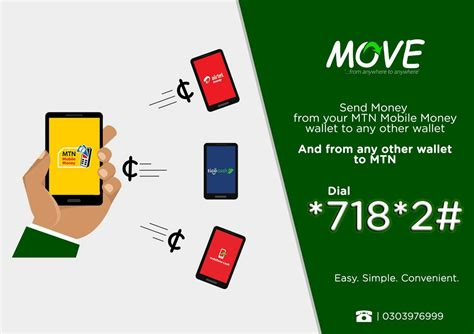 mtn mobile money move send money from mobile money wallet to all networks
