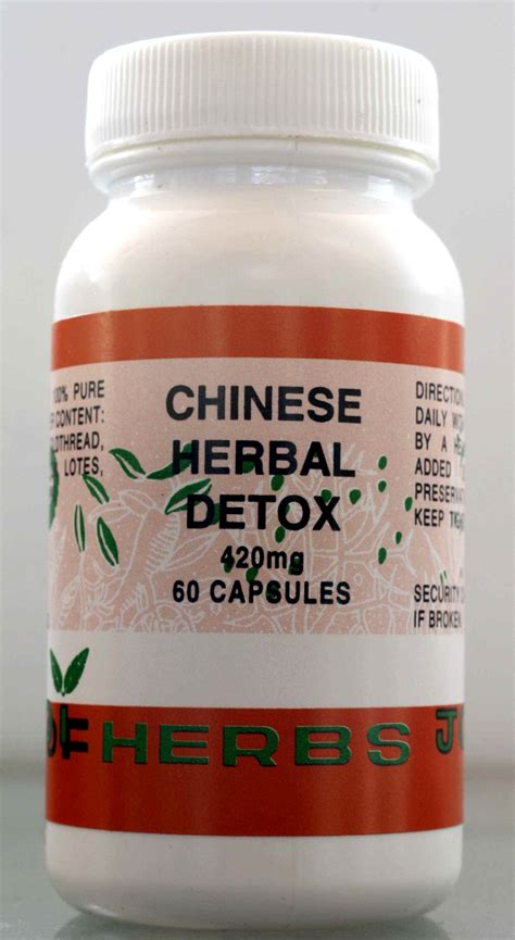 Herpes Detox by Herpes Simplex Virus Type 2 In Infants Herbal