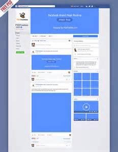 Mock Page Template by New Brand Page 2016 Mockup Psd Psdfreebies