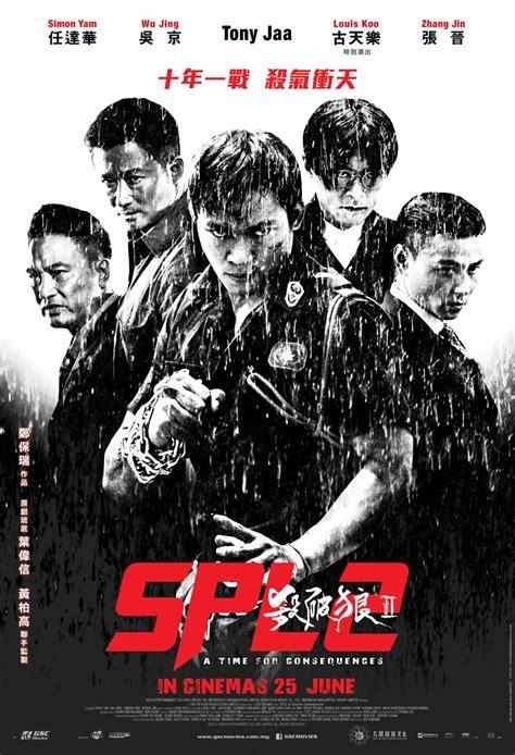 new film malaysia 2015 spl ii movie asian action movies new movies malaysia