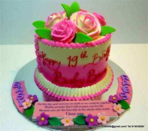 rose themed birthday cake the sensational cakes rose cake singapore flower theme