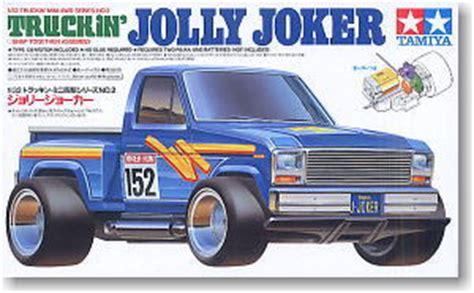 Tamiya Mini 4wd Jolly Joker Premium jolly joker type 3 chassis mini 4wd hobbysearch mini 4wd store
