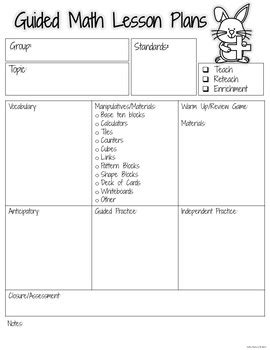 Small Group Guided Math Lesson Plan Template Freebie By Nelson S Notions Small Lesson Plan Template