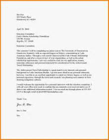 How To Write A College Cover Letter by College Admission Sle Cover Letter