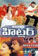 hitler biography in telugu video watch telugu movies online watch new telugu movies watch