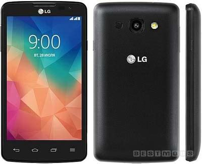 Lg L60 Lgx145 Dual Sim Card Black lg l60 dual specifications features and price