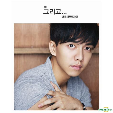 lee seung gi poster yesasia lee seung gi vol 6 poster in tube cd lee