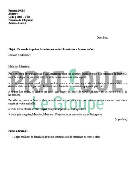 Demande Acte De Naissance Lettre Modèle Demande De Prime 224 La Naissance 224 Sa Mutuelle Pratique Fr