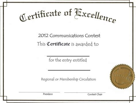 template for certificate free editable certificate of excellence template exle