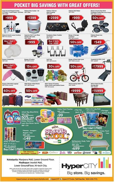 new year offers in india new year offers in india 28 images india new year