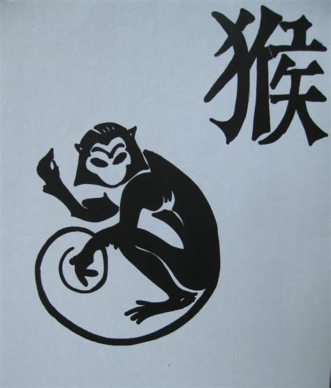 chinese zodiac tattoos designs chinese zodiac monkey tattoo by blue december sky on